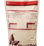 15KG 20-20-20 A / P FERTILIZER 1