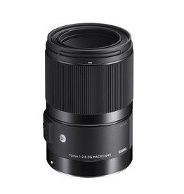 Sigma 70mm f/2.8 DG Macro Art objectif pour Canon