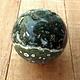 Ocean Jasper Green Druzy 58mm Sphere