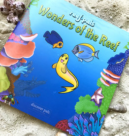 Discover Pals Wonders of the Reef Book