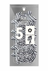 kitsch Stain Sleep Scrunchies - Stripe