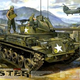 Plastic Kits AFV (d) Club  1/35 M42 Duster Tank.