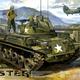 Plastic Kits AFV (d) Club  1/35 M42 Tank.