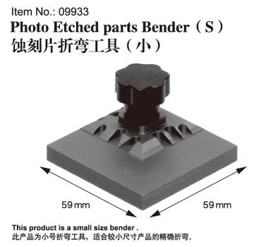 Plastic Kits TRUMPETER Photo Etched Parts Bender (Small)