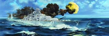 Plastic Kits TRUMPETER 1/200 Bismarck German Battleship.