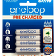 Battery NiMh MI Cells Eneloop 800mA AAA (4pk)