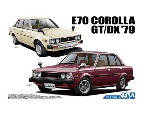 Plastic Kits Aoshima 1/24 TOYOTA E70 COROLLA Sedan GT/DX '79