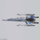 Plastic Kits Bandai Star Wars 1/72 Blue Squadron Resistance X-Wing Fighter