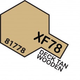 Paint Tamiya Color Mini Acrylic Paint XF-78 Flat Wooden Deck Tan