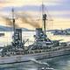 Parts ICM (g) 1:350 Scale - Konig, WWI German Battleship.