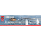 Plastic Kits AIRFIX (g) HMS Hood -  1:600 Scale