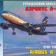 Plastic Kits ZVEZDA (h) 1/144 Scale -  Airbus A-320 Plastic Model Kit