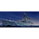 Plastic Kits TRUMPETER (g) 1/350 Scale HMS Hood