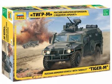 Plastic Kits ZVEZDA(h)  1/35 Scale -  Gaz Tiger W/Arbalet Plastic Model Kit