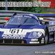 Plastic Kits Hasegawa 1/24 Sauber Mercedes C9 1987
