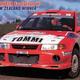 "Plastic Kits Hasegawa 1/24 Mitsubishi Lancer Evolution VI ""1999 Rally New Zealand Winner"""