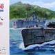 Plastic Kits AFV CLUB (i)  1/350 Scale -  Japanese Navy Submarine I-58 Late Plastic Model Kit