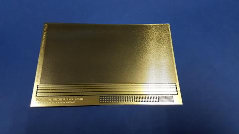 Tools SMS Photoetch Fine Mesh 0.5mm X 0.5mm (Brass)