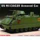 Plastic Kits TRUMPETER (i) 1/72 Scale -  US  M 113ACAV Armored Car Plastic Model Kit