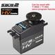 Servo Futaba Servo BLS175SV High Voltage Brushless 21 kg .12sec 7.4v