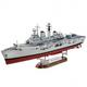 Plastic Kits REVELL (j) HMS Invincible (Falkland War) - 1:700 Scale