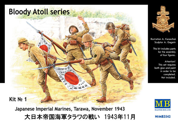 Plastic Kits MBBloody Atoll series Kit No 1 Japanese Imperial Marines, Tarawa, November 1943 1/35