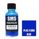 Paint SMS Premium Acrylic Lacquer PREMIUM FLURO BLUE 30ml