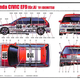 Plastic Kits Beemax Kit 1/24 Honda Civic EF9 Group A