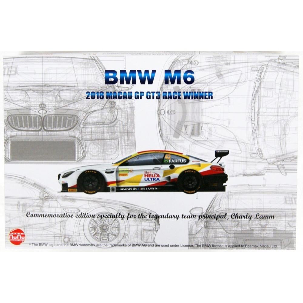 Plastic Kits NuNu 1/24 BMW M6 GT3 2018 Macau GP Winner Plastic Model Car