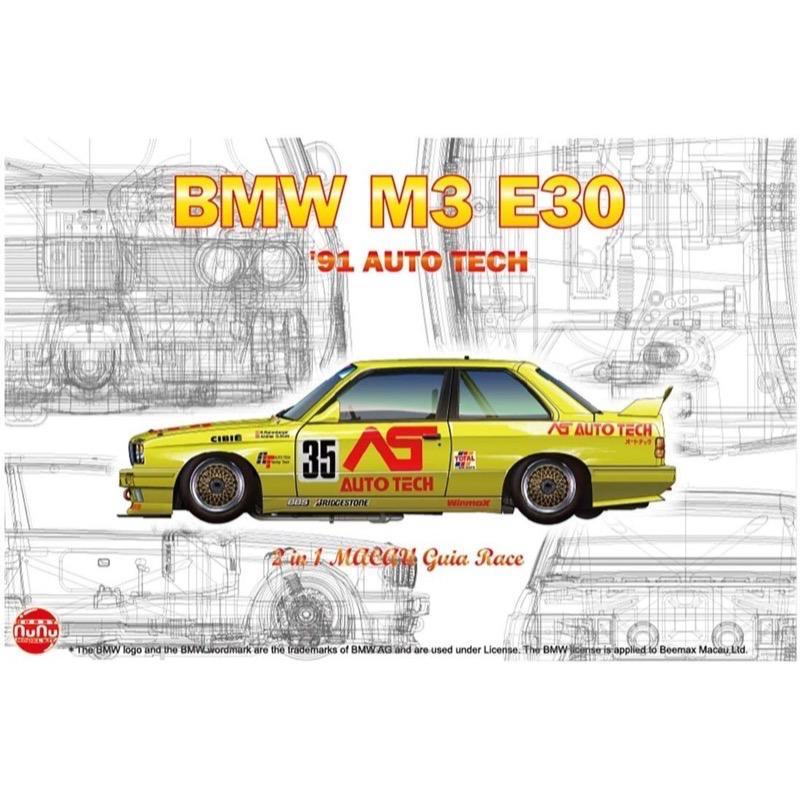 Plastic Kits NuNu 1/24 BMW M3 Auto Tech 2 in 1 Macau Guia Race Series Plastic Model Kit.