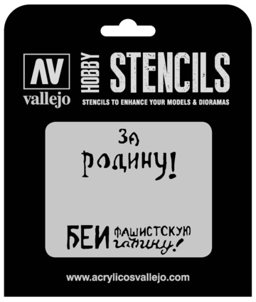 Paint Vallejo 1/35 Soviet Slogans WWII Num. 2 Stencil
