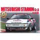 Plastic Kits Beemax 1/24 Mitsubishi Starion Rally Gr.A (2 Versions) Plastic Model Kit