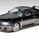 Plastic Kits Tamiya Nissan Skyline GT-R V.Spec 1/24 Scale