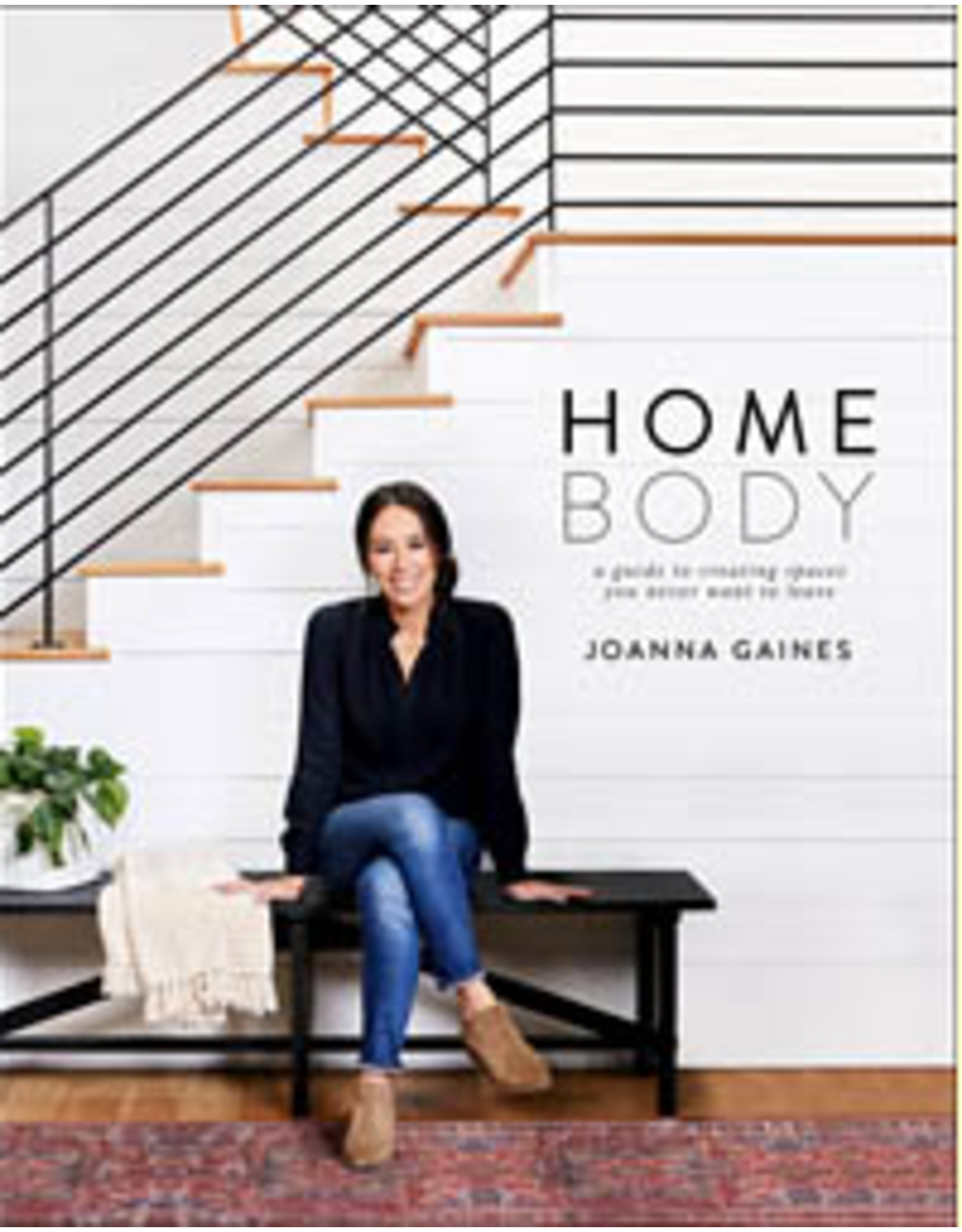 Website Homebody Joanna Gaines