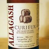 Allagash Allagash Curieux Bourbon Barrel Aged Ale (5.5gal Keg)