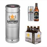 Sapporo Sapporo (5.5gal Keg)