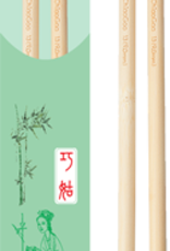 ChiaoGoo ChiaoGoo Single Point Needles