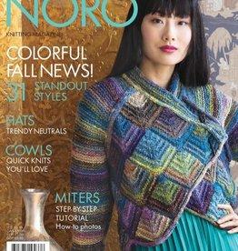 Noro Noro Magazine