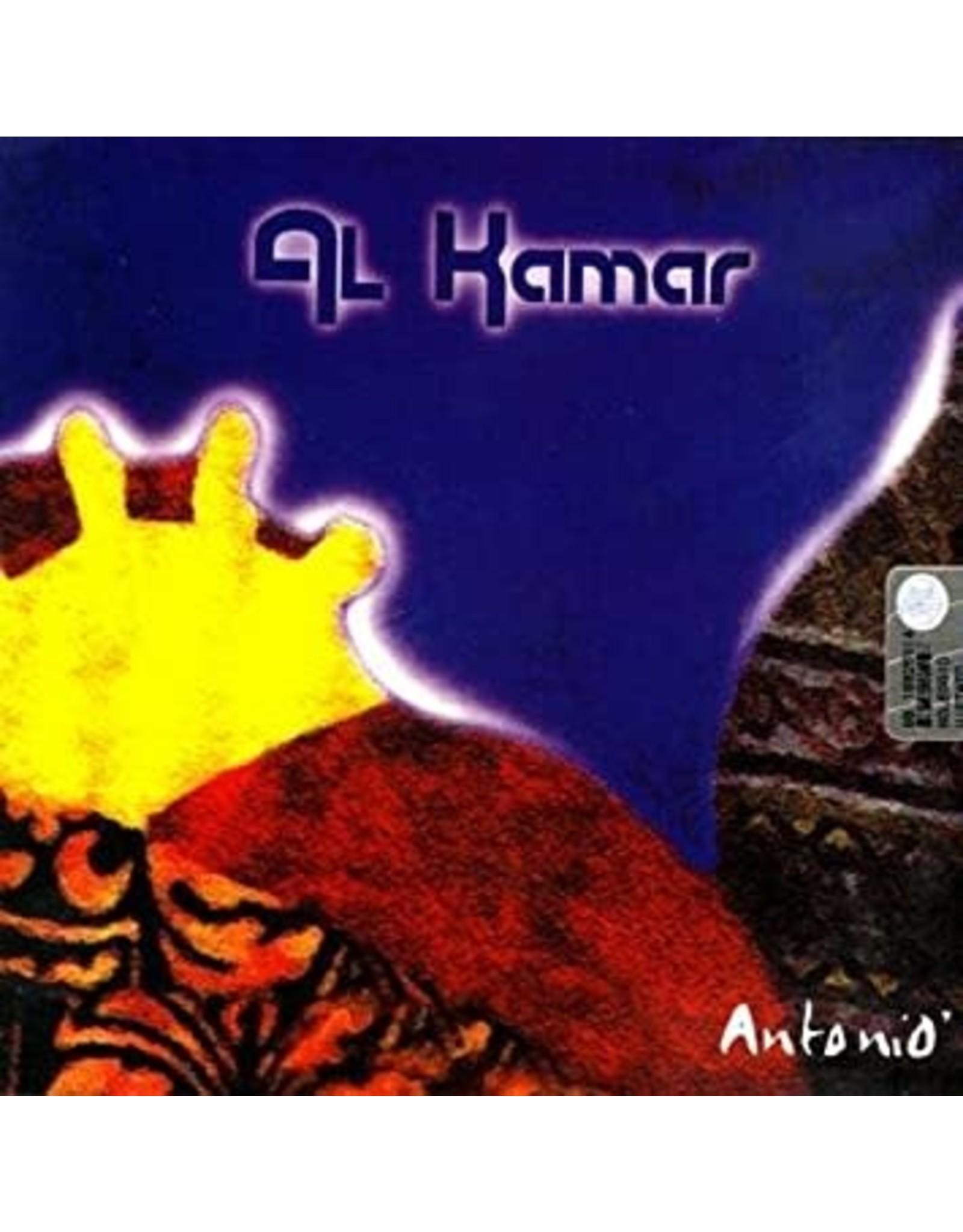Antoni Obreskey: Al Kamar