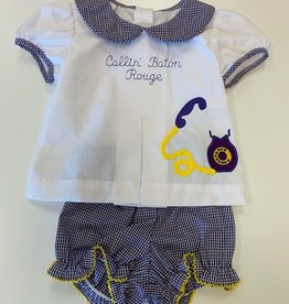 Calling Baton Rouge Diaperset