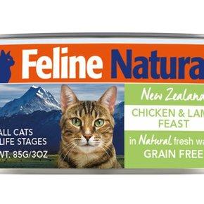 Feline Natural - Canned Cat Food 6oz