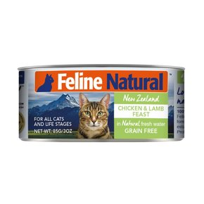 K9 Natural Feline Natural - Canned Cat Food 6oz