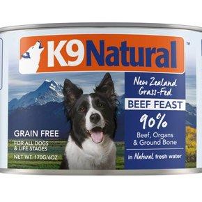 K9 Natural - Canned Dog Food 13oz