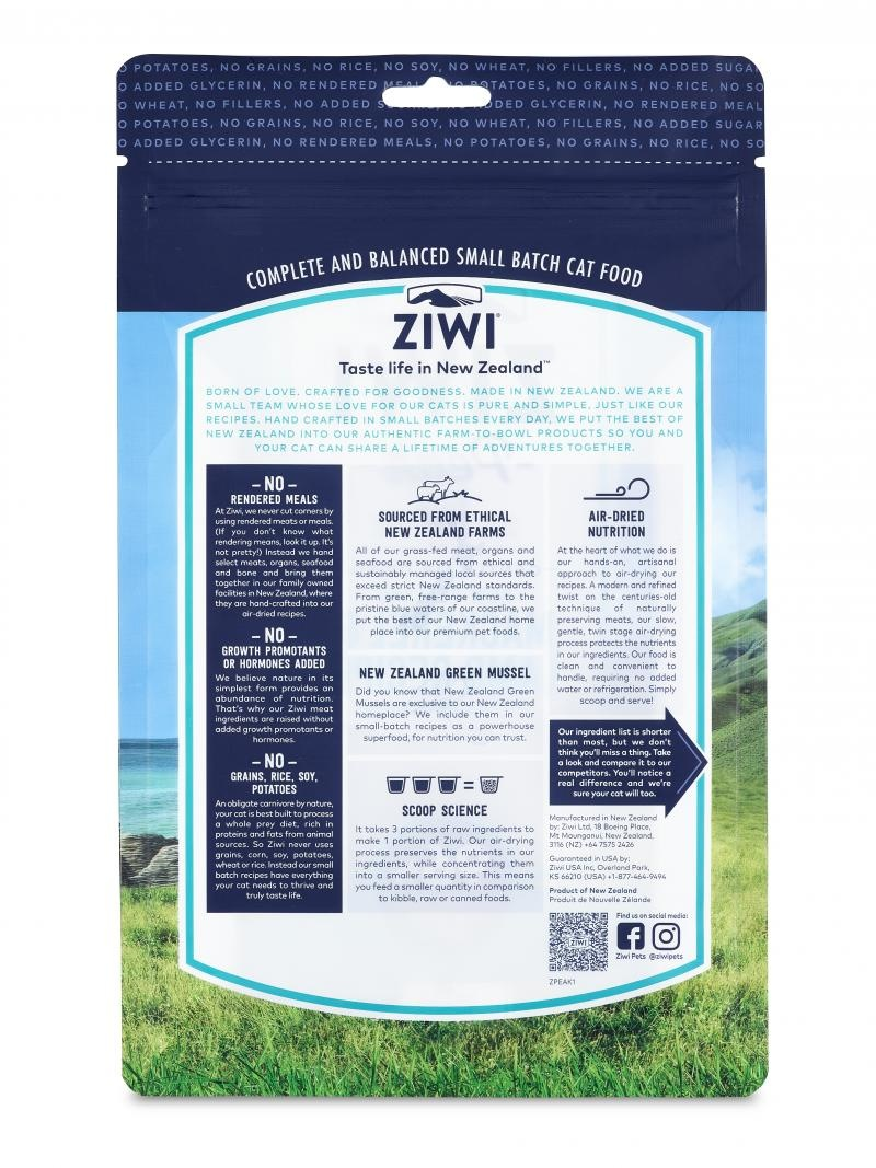 Ziwipeak Ziwipeak - Air Dried Cat Food Mackerel & Lamb