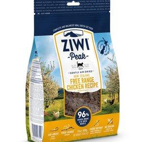 Ziwipeak - Air Dried Cat Food Chicken