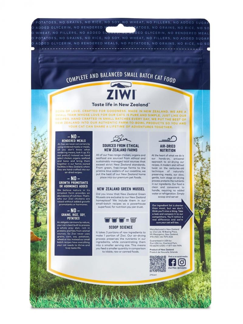 Ziwipeak Ziwipeak - Air Dried Cat Food Chicken