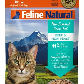 Feline Natural - Freeze Dried Cat Food 320g