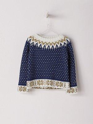 Nanos nanos Boy Sweater