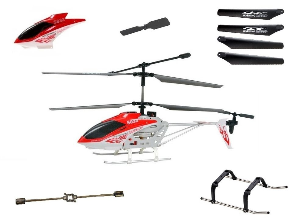 Helicopter Parts | Strictly RC Hobbies
