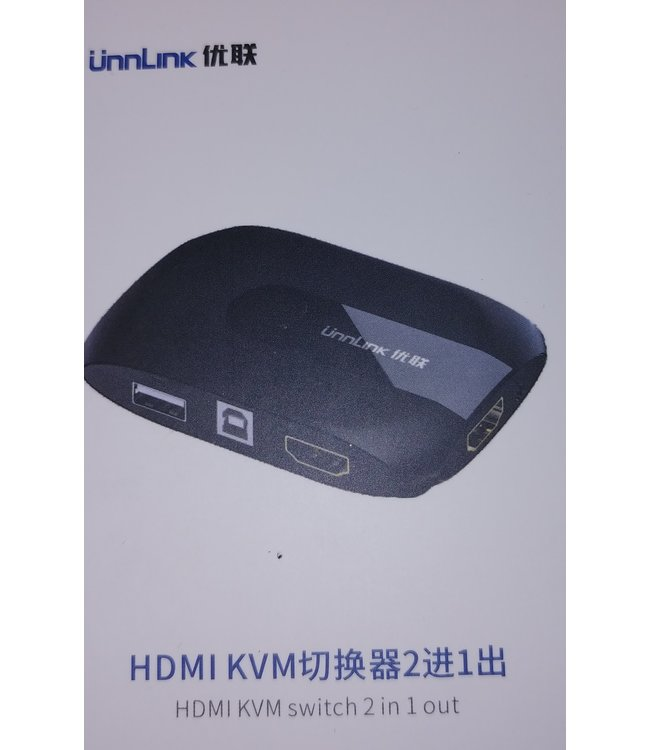 Commutateur KVM 2 ports HDMI USB